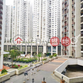 3 Bedroom Family Unit at (T-40) Begonia Mansion Harbour View Gardens (East) Taikoo Shing | For Sale|(T-40) Begonia Mansion Harbour View Gardens (East) Taikoo Shing((T-40) Begonia Mansion Harbour View Gardens (East) Taikoo Shing)Sales Listings (Proway-LID168797S)_0