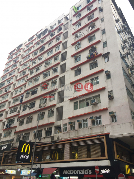 Sang On Building (Sang On Building) Shek Tong Tsui 搵地(OneDay)(2)