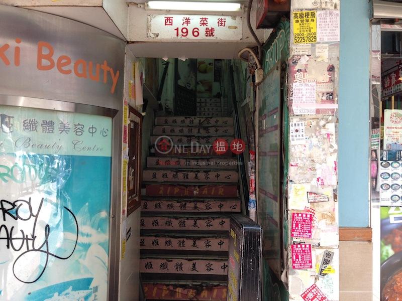 196 Sai Yeung Choi Street South (196 Sai Yeung Choi Street South) Mong Kok 搵地(OneDay)(1)