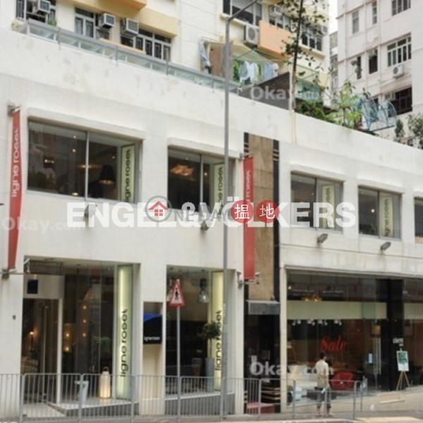 跑馬地三房兩廳筍盤出售|住宅單位|友誼大廈(Friendship Court)出售樓盤 (EVHK44950)