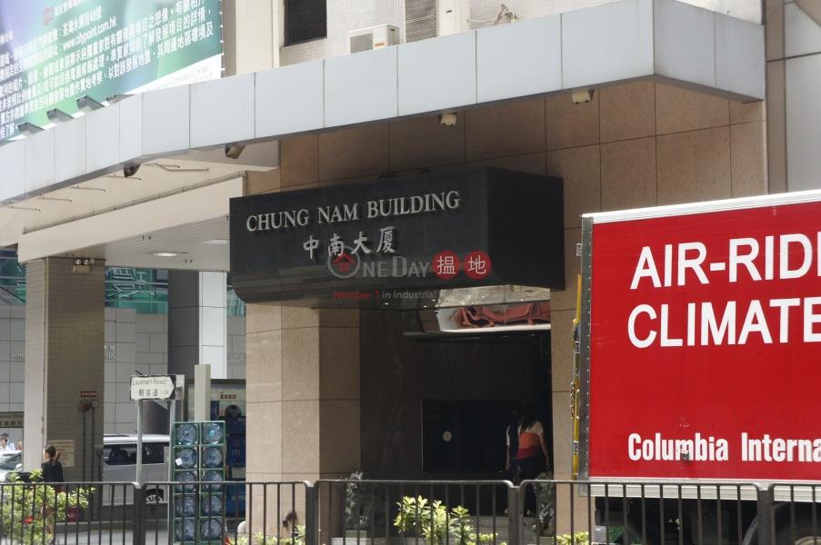 Chung Nam Building (Chung Nam Building) Wan Chai|搵地(OneDay)(2)