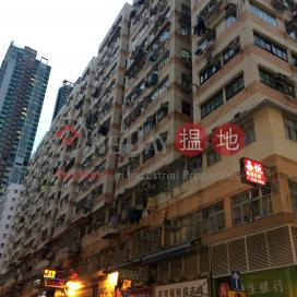 Tai Shing Building (Block H) Cosmopolitan Estates,Tai Kok Tsui, Kowloon