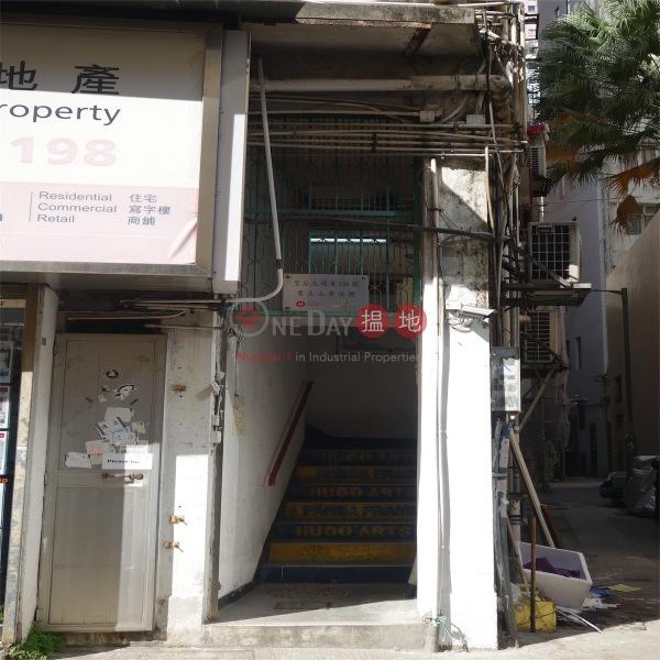 136 Queen\'s Road East (136 Queen\'s Road East ) Wan Chai|搵地(OneDay)(1)