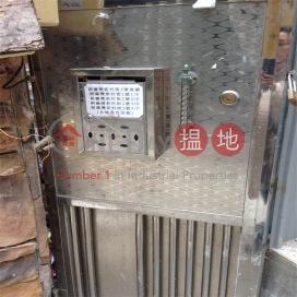 新村街2號,銅鑼灣, 香港島