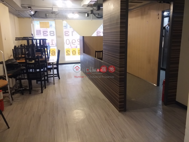Property Search Hong Kong | OneDay | Office / Commercial Property, Rental Listings Cafe for rent near Sogo