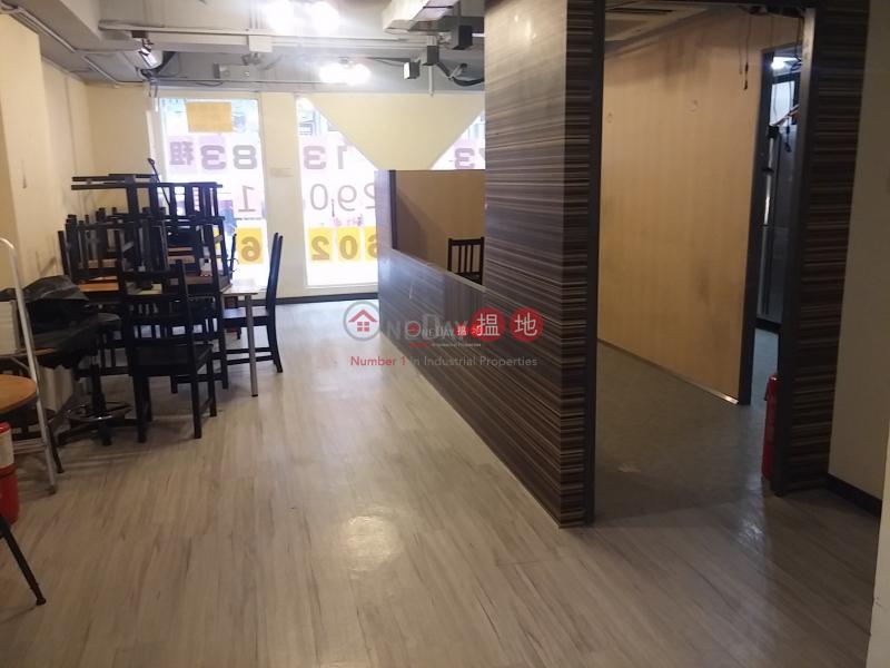 香港搵樓|租樓|二手盤|買樓| 搵地 | 寫字樓/工商樓盤-出租樓盤|近崇光CAFE裝修低層