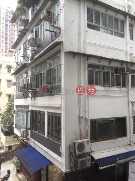 大安臺 9 號 (9 Tai On Terrace) 蘇豪區|搵地(OneDay)(1)