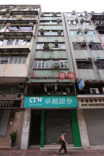 南盛街11號 (11 Nam Shing Street) 大埔 搵地(OneDay)(2)