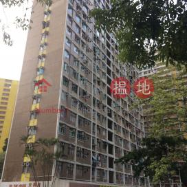 On Yun House (Block 9) Cheung On Estate,Tsing Yi, New Territories