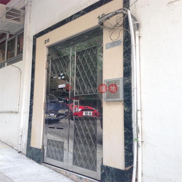 晉源街18-20號 (18-20 Tsun Yuen Street) 跑馬地|搵地(OneDay)(1)