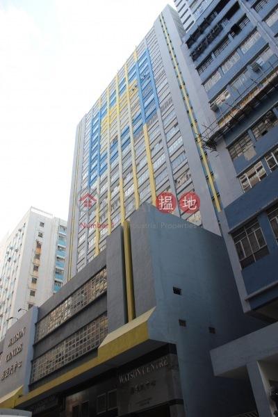 Watson Centre (Watson Centre) Kwai Fong|搵地(OneDay)(1)