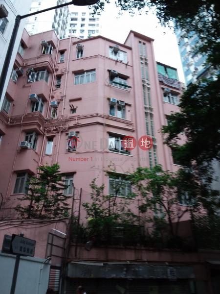 Block C Mongkok House (Block C Mongkok House) Mong Kok|搵地(OneDay)(2)