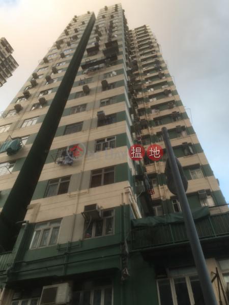 Wah Lai House (Wah Lai House) Tsz Wan Shan|搵地(OneDay)(4)