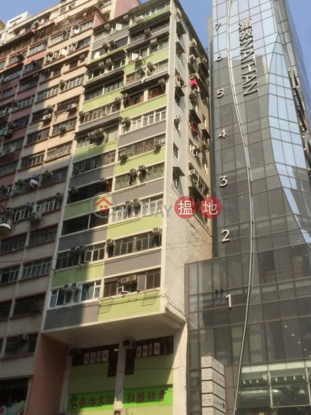 明芳樓 (Ming Fong Building) 旺角|搵地(OneDay)(4)