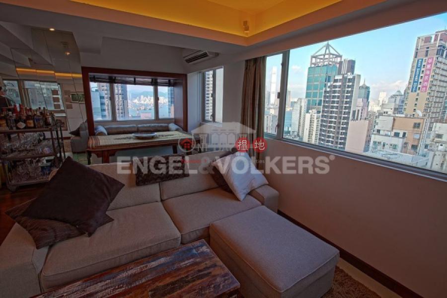 HK$ 2,280萬-俊景閣-西區-西營盤一房筍盤出售|住宅單位