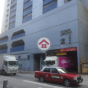 偉倫中心2期 (Wyler Centre Phase 2) 葵青|搵地(OneDay)(2)
