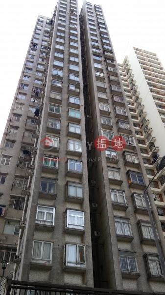 Tak Fat Building (Tak Fat Building) Quarry Bay|搵地(OneDay)(1)