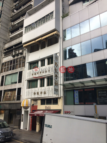 雲咸街65號 (Vimark House) 中環|搵地(OneDay)(2)