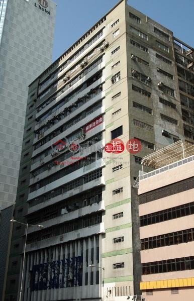 天豐工業大厦 南區天豐工業大廈(Tin Fung Industrial Mansion)出租樓盤 (info@-04923)