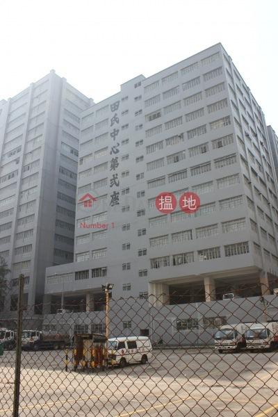 田氏中心 (Tins Centre) 屯門|搵地(OneDay)(4)