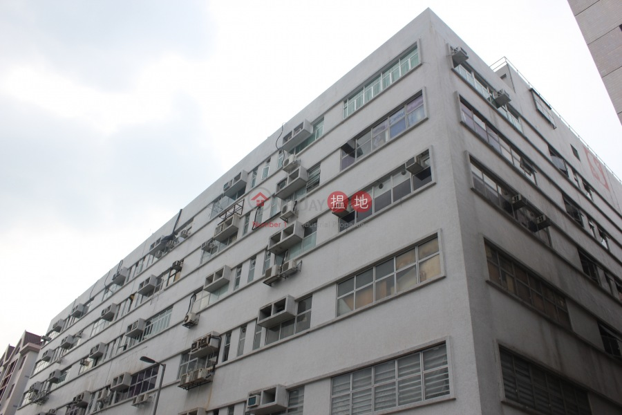 Cardinal Industrial Building (Cardinal Industrial Building) Fanling|搵地(OneDay)(2)