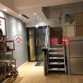 GGT Cheapest, Upstairs stores for lease,Near MTR s|Global Gateway Tower(Global Gateway Tower)Sales Listings (MABEL-3768740318)_0