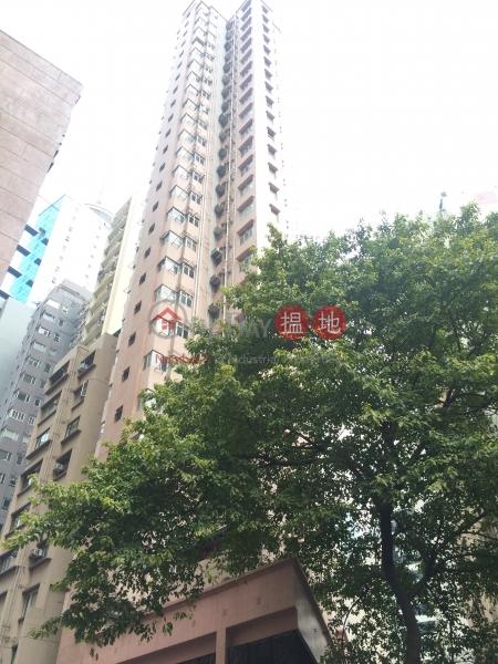 福蔭閣 (Fortune Court) 中環|搵地(OneDay)(1)