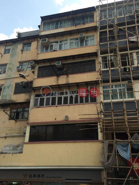 35 NGA TSIN WAI ROAD (35 NGA TSIN WAI ROAD) Kowloon City 搵地(OneDay)(1)