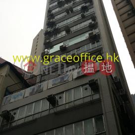 Wan Chai-Bel Trade Commercial Building|Wan Chai DistrictBel Trade Commercial Building(Bel Trade Commercial Building)Rental Listings (KEVIN-3668944717)_0