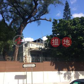 26-28 Kadoorie Avenue,Mong Kok, Kowloon