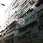 恆豐工業大廈 (Hang Fung Industrial Building) 九龍城鶴園東街1號|- 搵地(OneDay)(1)