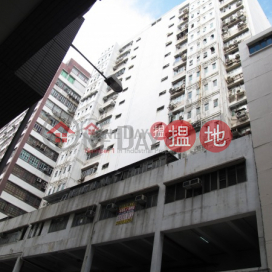 GOOD MAINTAIN|Kwai Tsing DistrictOn Fook Industrial Building(On Fook Industrial Building)Rental Listings (HAPPY-0696038827)_0