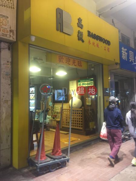 70 Tai Nan Street (70 Tai Nan Street) Prince Edward|搵地(OneDay)(3)