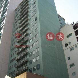 V Ga Building,Cheung Sha Wan, Kowloon