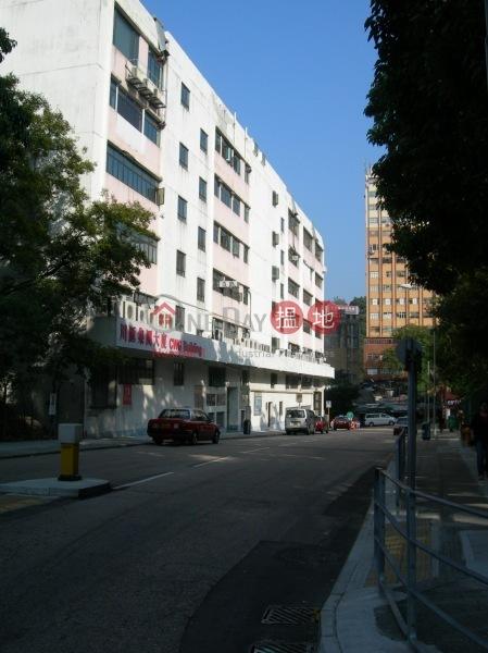 川匯集團大廈 (Cwg Building) 筲箕灣|搵地(OneDay)(1)