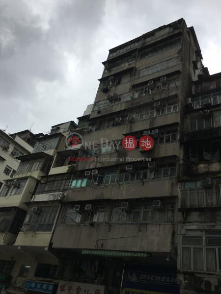 180 Hai Tan Street (180 Hai Tan Street) Sham Shui Po|搵地(OneDay)(3)