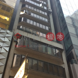 Lee Man Commercial Building,Sheung Wan, Hong Kong Island