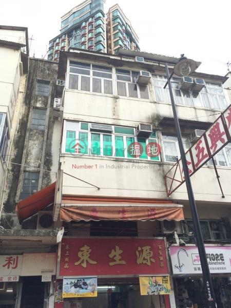 新功街3號 (San Kung Street 3) 上水|搵地(OneDay)(1)