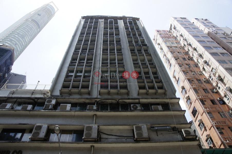 Minden House (Minden House) Tsim Sha Tsui|搵地(OneDay)(2)