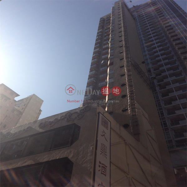 Hing Wong Court (Hing Wong Court) Wan Chai|搵地(OneDay)(4)