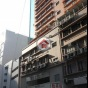 Cheung Kong Factory Building (Cheung Kong Factory Building) Cheung Sha WanCheung Yee Street6號|- 搵地(OneDay)(3)