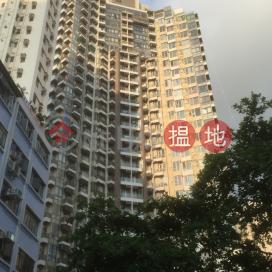 Aspen Crest,Tsz Wan Shan, Kowloon