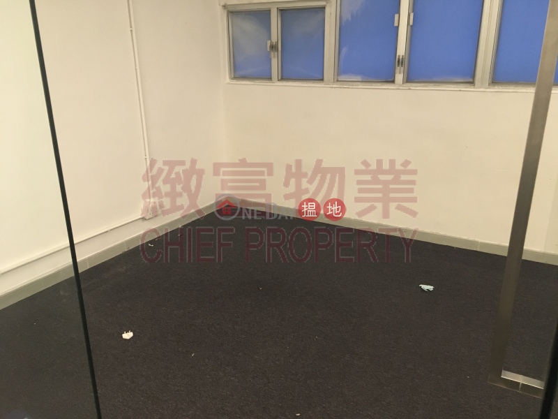 Canny Industrial Building | 33 Tai Yau Street | Wong Tai Sin District Hong Kong | Rental | HK$ 19,800/ month