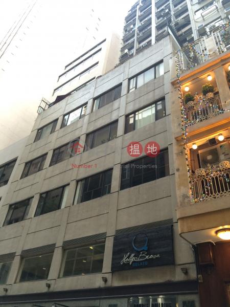 登寶商業大廈 (Double Commercial Building) 中環 搵地(OneDay)(1)