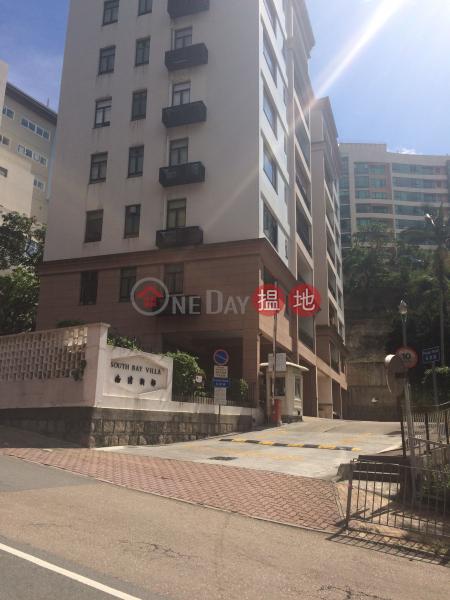 南灣新村 D座 (South Bay Villas Block D) 淺水灣|搵地(OneDay)(1)