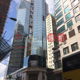 信和廣場,銅鑼灣, 香港島