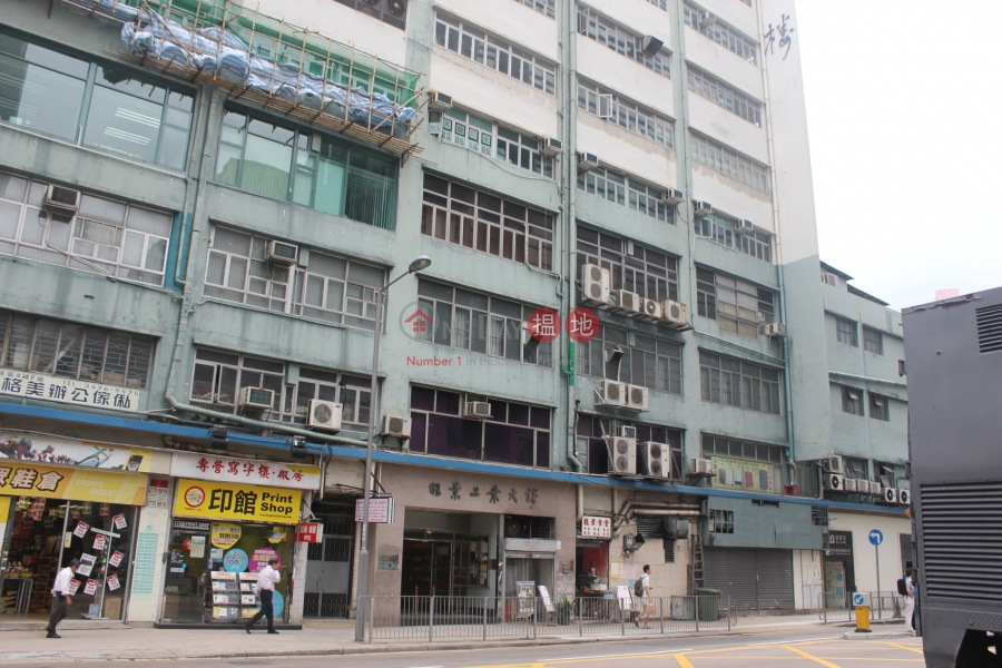 Wong King Industrial Building (Wong King Industrial Building) San Po Kong|搵地(OneDay)(3)