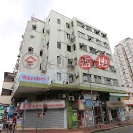 Tung Lok Building|同樂樓