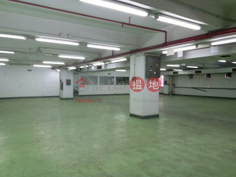 400M large power unit management leasing|Tuen MunHung Cheong Industrial Centre(Hung Cheong Industrial Centre)Rental Listings (RAYYU-1720494992)_0