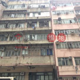 453 Reclamation Street,Mong Kok, Kowloon
